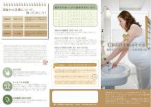 集患.com  看板・販促広告など複合的なマーケティング戦略で歯科医院の集患をお手伝いします。-d2
