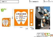 集患.com  看板・販促広告など複合的なマーケティング戦略で歯科医院の集患をお手伝いします。-q2