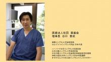 集患.com  看板・販促広告など複合的なマーケティング戦略で歯科医院の集患をお手伝いします。-b6