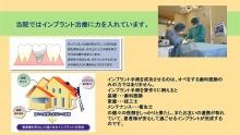 集患.com  看板・販促広告など複合的なマーケティング戦略で歯科医院の集患をお手伝いします。-b16