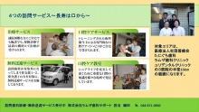集患.com  看板・販促広告など複合的なマーケティング戦略で歯科医院の集患をお手伝いします。-b14