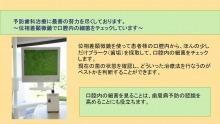 集患.com  看板・販促広告など複合的なマーケティング戦略で歯科医院の集患をお手伝いします。-b10