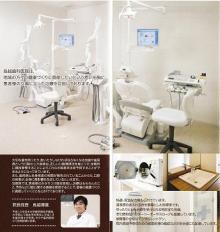 集患.com  看板・販促広告など複合的なマーケティング戦略で歯科医院の集患をお手伝いします。-b42