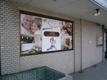 集患.com  看板・販促広告など複合的なマーケティング戦略で歯科医院の集患をお手伝いします。-b60