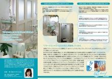 集患.com  看板・販促広告など複合的なマーケティング戦略で歯科医院の集患をお手伝いします。-b74
