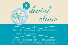 集患.com  看板・販促広告など複合的なマーケティング戦略で歯科医院の集患をお手伝いします。-b78