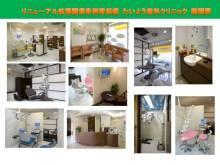 集患.com  看板・販促広告など複合的なマーケティング戦略で歯科医院の集患をお手伝いします。-b87
