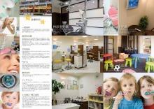 集患.com  看板・販促広告など複合的なマーケティング戦略で歯科医院の集患をお手伝いします。-b113