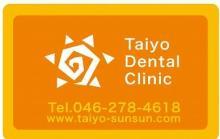 集患.com  看板・販促広告など複合的なマーケティング戦略で歯科医院の集患をお手伝いします。-b114